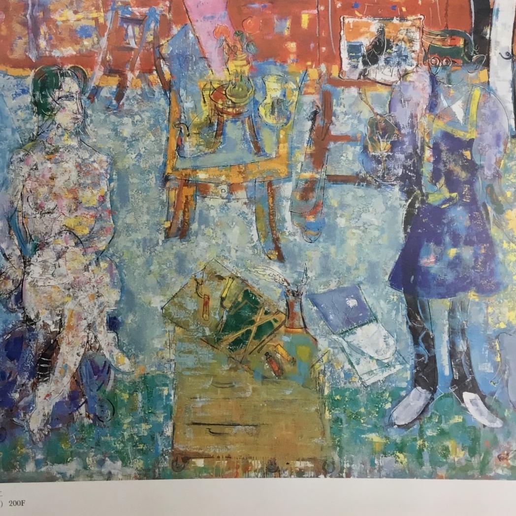 2005 アトリエ (Atelier 2005) 200F